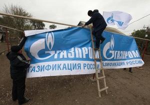 Немецкие СМИ изучили власть трубы Газпрома над Европой