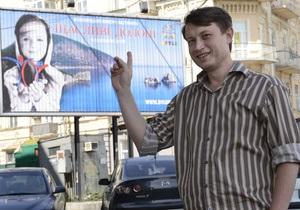 Корреспондент: Ширма для обману. Більшість українських благодійних фондів взагалі не займаються благодійністю