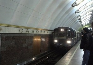 Петербург - метро - бійка