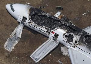 Boeing 777 - аварія - Cан-Франциско