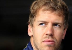 Формула-1. Феттель впервые выиграл гонку в Германии