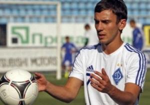 Динамо оставило в Чехии своего молодого полузащитника