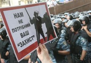 Врадіївка - зґвалтування - Ірина Крашкова - Корреспондент-ТБ: Найгучніші злочини за участю українських правоохоронців