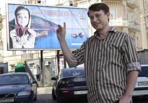 Корреспондент: Ширма для обмана. Чем на самом деле занимаются благотворительные фонды в Украине
