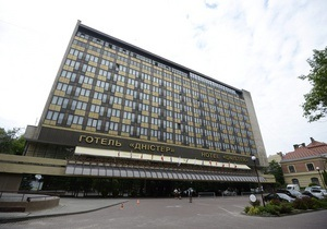 Подорож по Україні - готелі України - На фасадах усіх українських готелів буде вказуватися кількість зірок