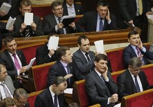 Рада - депутати - Рада відмовилася працювати у п ятницю ввечері