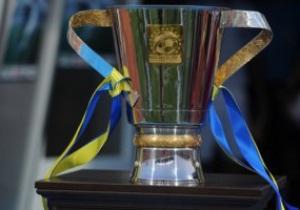 Победитель Суперкубка Украины получит 650 тысяч гривен
