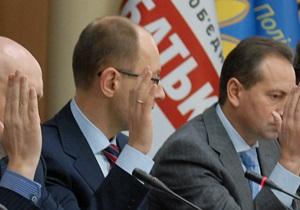 Батьківщина - Рада - За зраду інтересів народу: Батьківщина втратила ще одного депутата