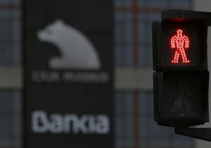 Новини Іспанії - банки - криза