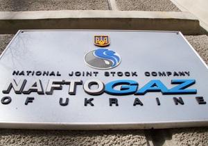 Суд обязал Нафтогаз передать Фирташу и Газпрому 50% акций УкрГаз-Энерго