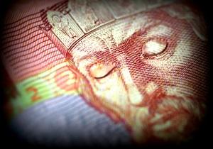 Держбюджет - доходи - Казначейство доповіло про падіння зростання доходів держбюджету