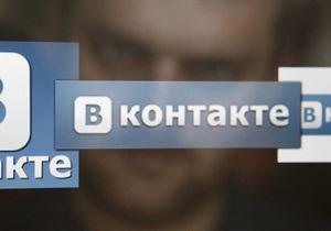 ВКонтакте - Instagram