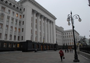 Адміністрація Президента - акції - Суд заборонив до кінця року проводити акції під Адміністрацією Януковича