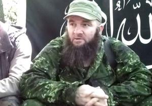 Доку Умаров закликав бойовиків зірвати Олімпіду в Сочі