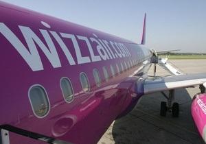 Wizz Air - Харків - Варшава