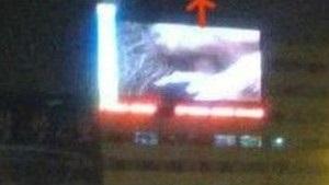 У Китаї помилково показали порно на великому екрані