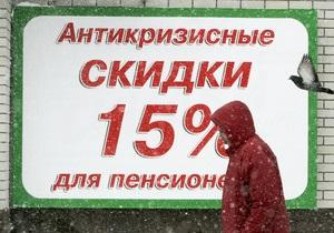 Росія - економіка - криза