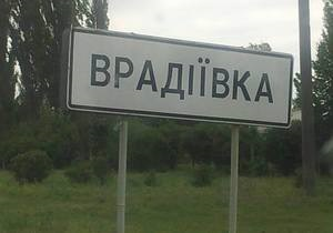 Врадіївка - зґвалтування - Ірина Крашкова - Прокуратура просить заарештувати третього фігуранта злочину у Врадіївці