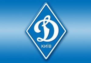 Динамо испытает свои силы в поединке против чемпиона Ирана