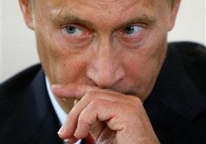 Новини Росії - Новини США - Путін розповів, за якої умови Сноуден може залишитися в Росії