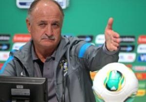 Тренер Бразилии: Конкуренция на Чемпионате мира будет значительно выше