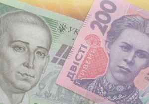 Україна - пенсія - нарахування - перерахування