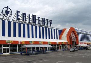 Епіцентр - Українська мережа гіпермаркетів Епіцентр виходить на російський ринок - Ъ