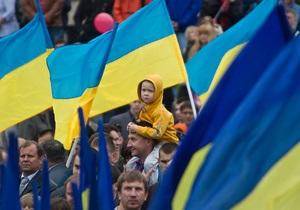 Новини Києва - Акт проголошення незалежності - У Києві націоналісти відзначили річницю проголошення Акту відновлення Української держави