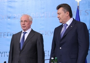 Янукович і Азаров привітали українців з Днем молоді