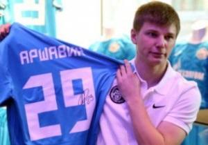 Аршавін прилетів із Зенітом на гру проти Динамо