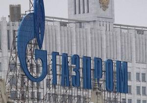 Газпром - Україна - Міллер - ПСГ