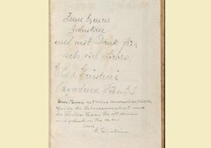 В США ушла с молотка Библия с подписью Альберта Эйнштейна