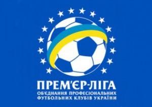 Следующий чемпионат Украины по футболу начинается 12 июля