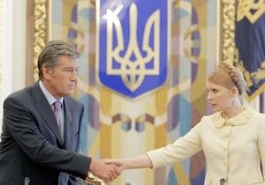 Ющенко вітає ідею Тимошенко щодо круглого столу, але у «диво не вірить»