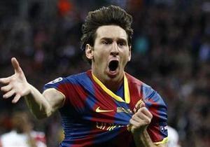 Мессі відкупився від іспанських податківців за 15 млн євро