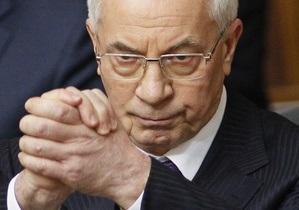 Азаров - економіка - Україна - зовнішні борги