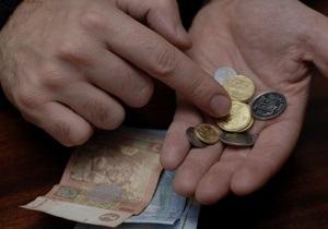 Назван самый популярный вид нового бизнеса в Украине - укргосреестр - бизнес в украине - зарегистрировать ФОП