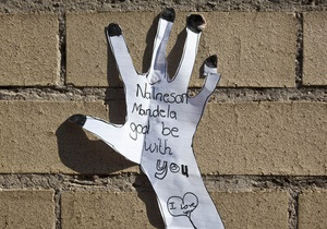 Нельсон Мандела - стан здоров я - донька