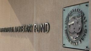 ВВС Україна: Візит місії МВФ до Києва. Компроміс навряд чи можливий