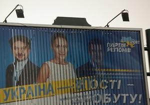 Зовнішня реклама - Ъ: В Україні може зникнути 90% зовнішньої реклами