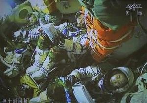 Фотогалерея: Піднебесна в космосі. Китайські тайконавти повернулися на Землю