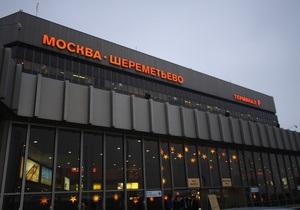 Сноуден - Шереметьєво - паспорт