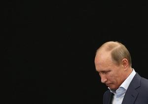 Новини Росії - Новини США - Путін - Сноуден - Екстрадиція Сноудена: Путін умив руки - Reuters