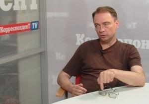Що Україна може дати Європі і всьому світу? Інтерв ю з політологом Костянтином Матвієнком