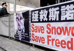 Сноуден накликав гнів США на Росію й Китай