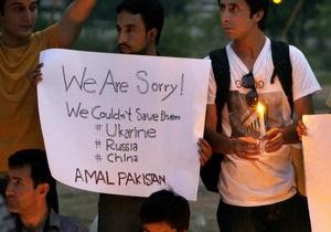 Пакистан - розстріл туристів