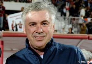 Карло Анчелотти официально стал тренером Реала