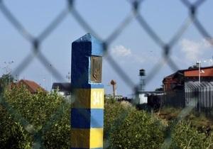 Росія - трудові мігранти - Україна
