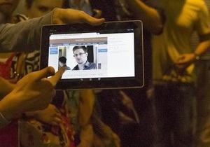 Розпочалася посадка на рейс до Гавани, яким повинен летіти Сноуден