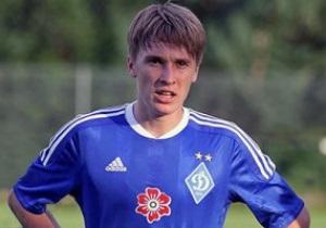 Игрок Динамо: Я бы не переходил в команду, если бы не ощущал в себе сил